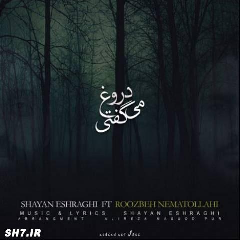 Roozbeh Nematollahi-Doroogh Migofti Ft. Shayan Eshraghi